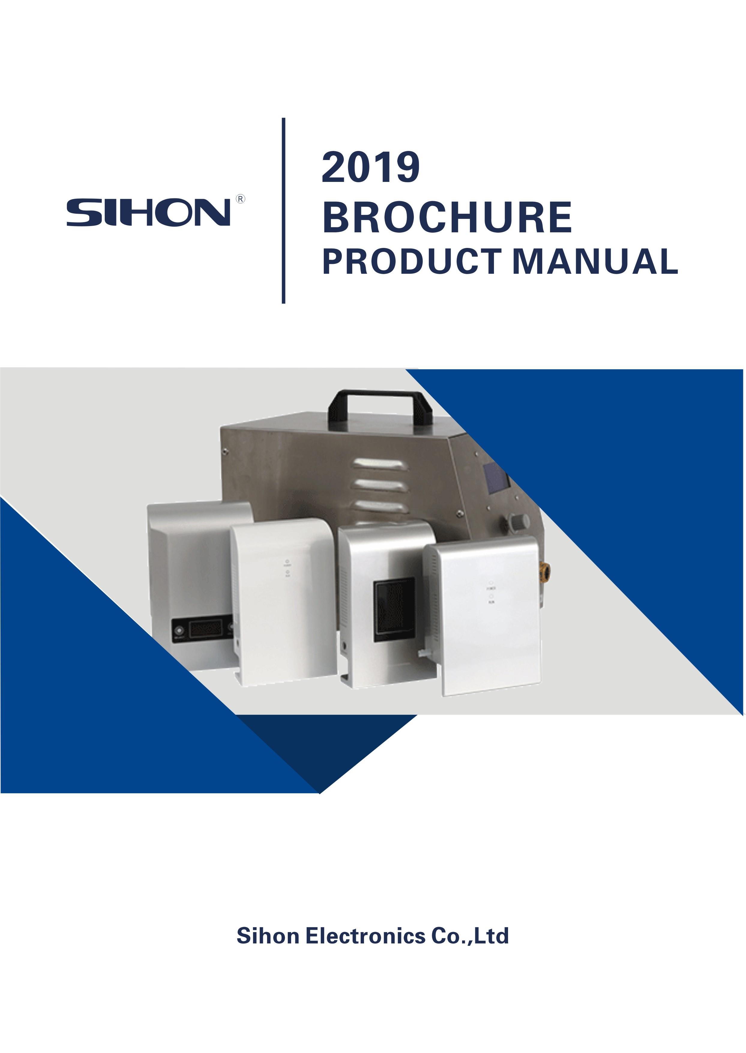 2019 Sihon Ozone Generator Parts Catalogue