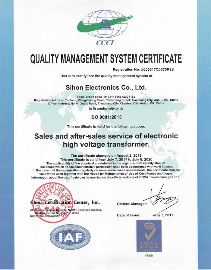 Sihon ISO 9001:2015 Certification