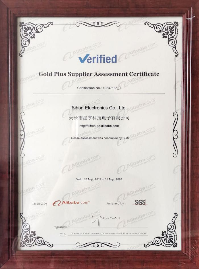 Sihon Alibaba and SGS Certification